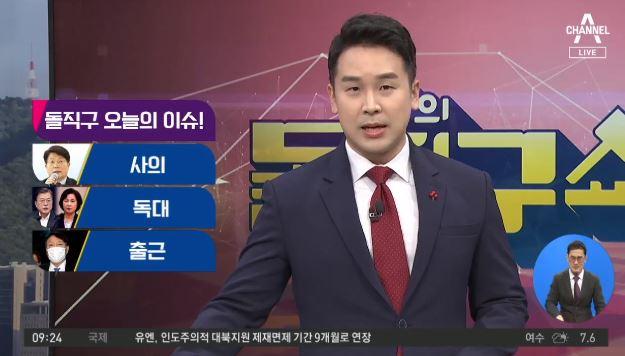 [2020.12.2] 김진의 돌직구쇼 623회