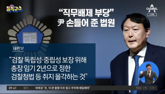[2020.12.3] 김진의 돌직구쇼 624회