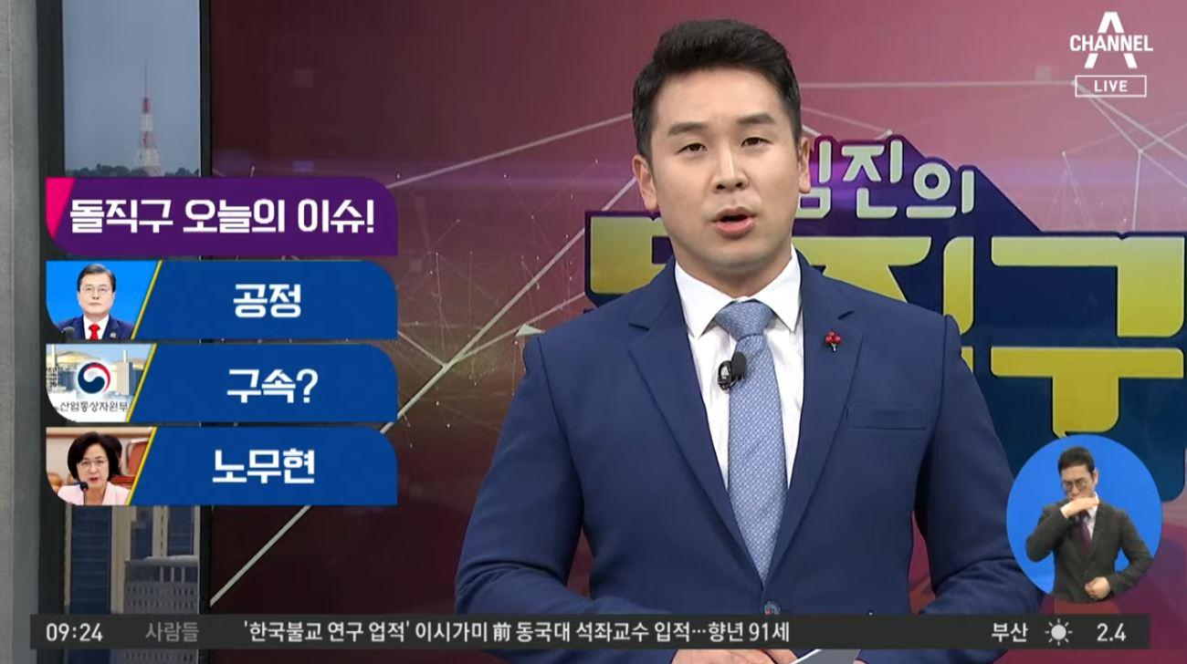[2020.12.4] 김진의 돌직구쇼 625회