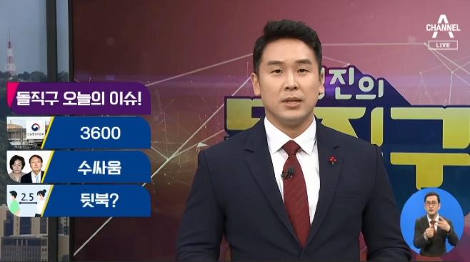 [2020.12.7] 김진의 돌직구쇼 626회