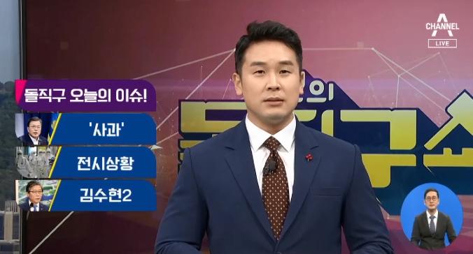 [2020.12.8] 김진의 돌직구쇼 627회
