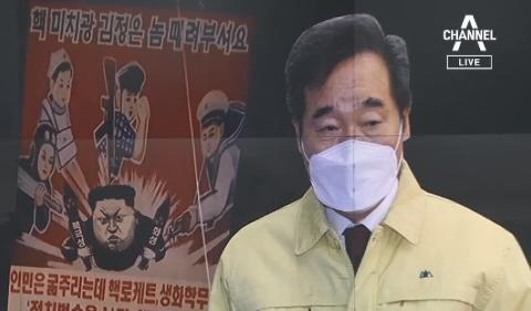 """미국 이어 英·日도 '대북전단금지법' 반대…與 """"내정 ...."""