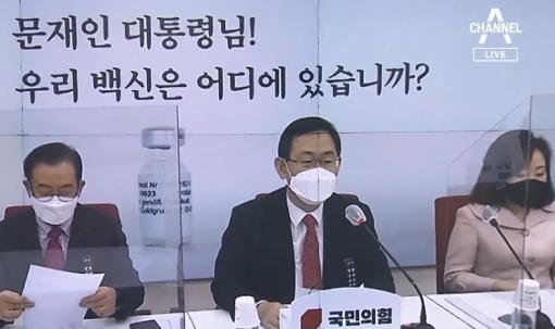 """安 '야권 연립 서울시' 제안에…국민의힘 """"만남 계획 ...."""