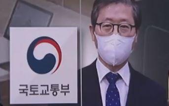 """변창흠, 사과로 청문회 시작…野 """"사퇴"""" 총공세"""