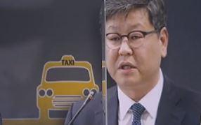 """""""이용구, 운행 중 욕설""""…사흘 뒤 택시기사 진술 번복"""