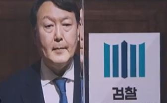 윤석열 징계 심문 24일 재개…다음 주 결론 나오나?