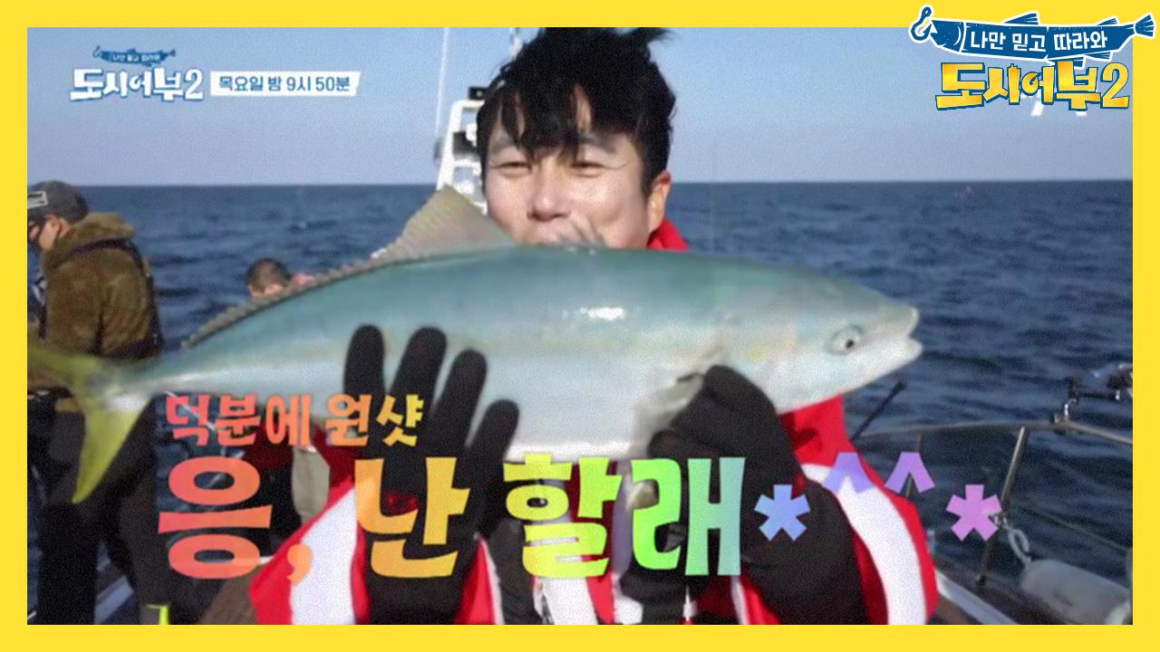 [선공개] 이수근 & 이태곤 어복 대폭발! (태곤이 미....
