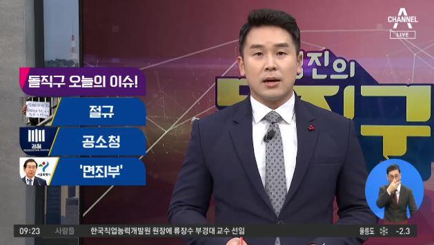 [2020.12.30] 김진의 돌직구쇼 643회