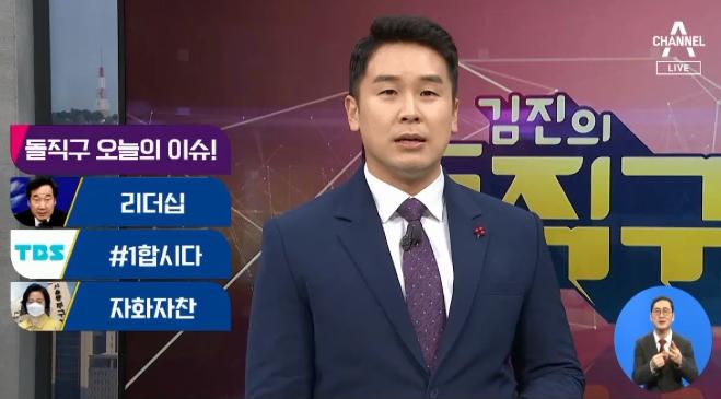 [2021.1.5] 김진의 돌직구쇼 647회