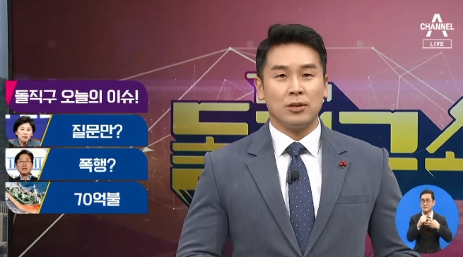 [2021.1.6] 김진의 돌직구쇼 648회