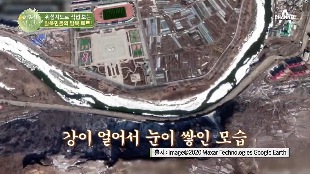 [2021 새해 특집] 위성사진으로 떠나는 특별한 북한....