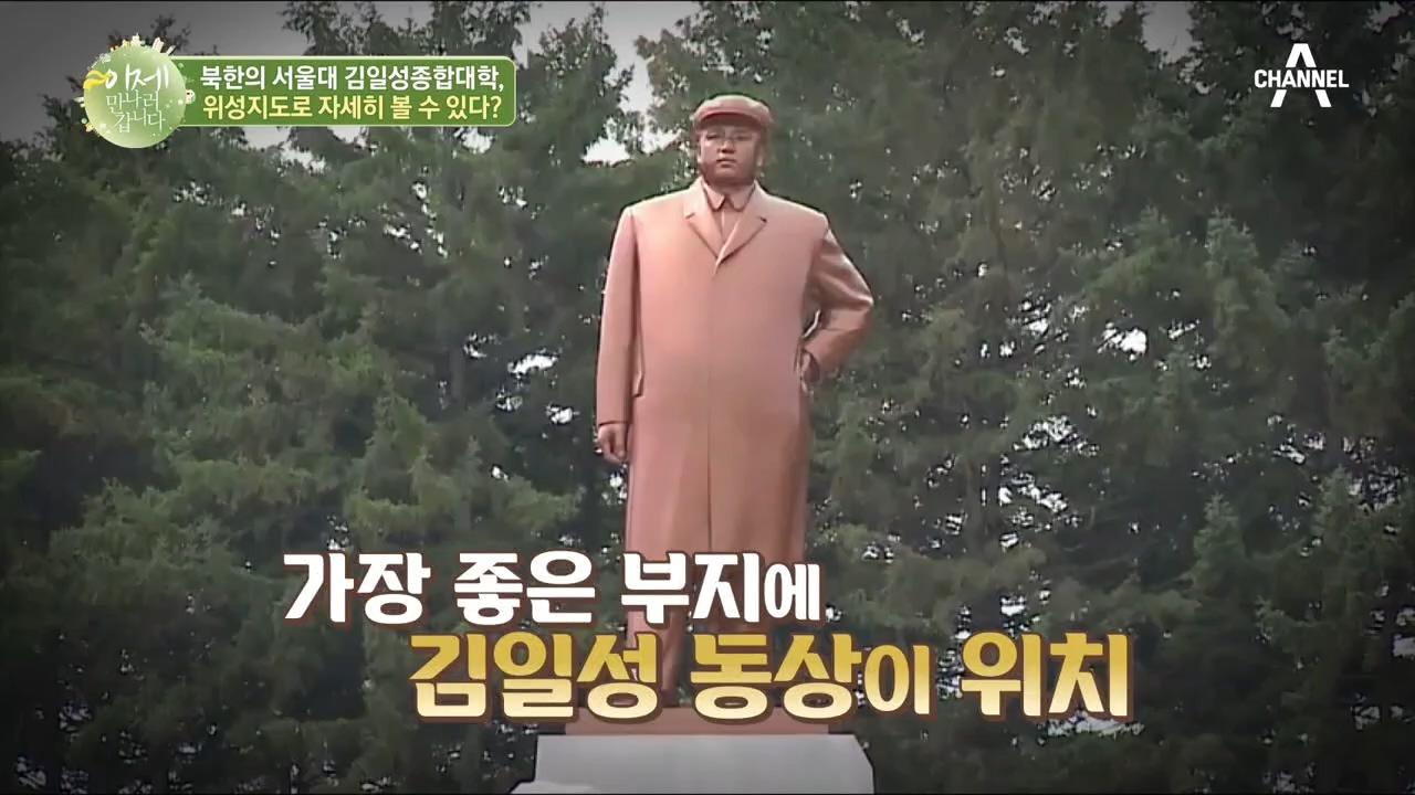 김일성종합대학의 괴랄한 규칙, 수업을 듣기 위해선 김일....