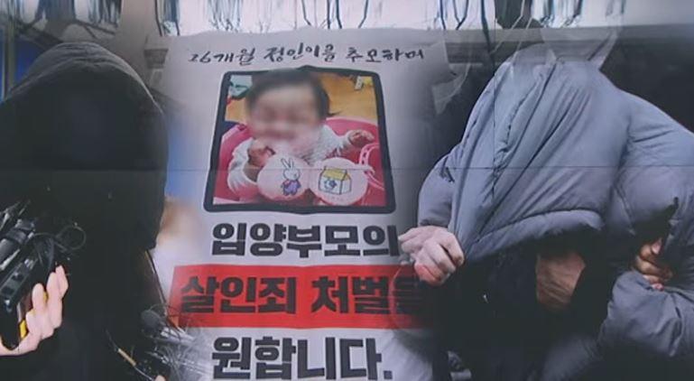 """'16개월 아기' 정인이한테…""""알고도 배를 발로 밟았다...."""