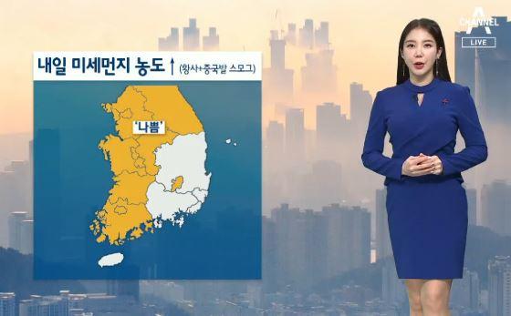 [날씨]내일 미세먼지 농도 나쁨…영동 지역 강풍