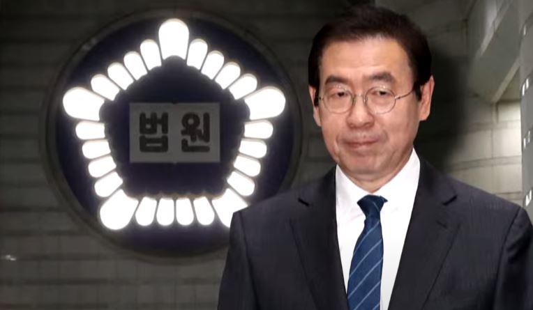 """'박원순 성추행' 법원이 인정…""""피해자 상당한 정신적 ...."""