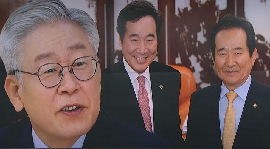 이낙연 '이익공유제' 두고…정세균·이재명은 '선 긋기'....