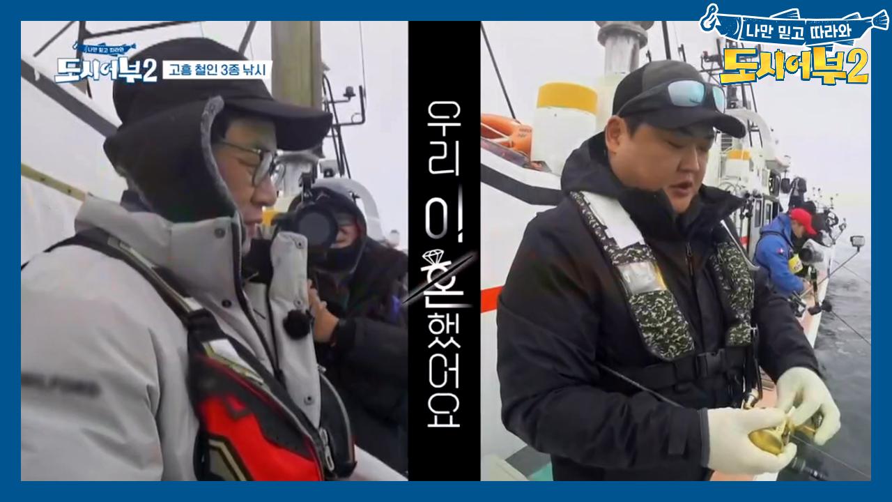 홍금보x이소룡, 지다경x이태오 결별 위기 커플 탄생(?....
