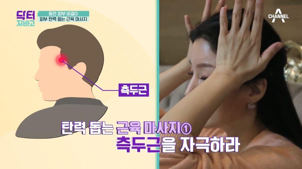 ★동안 피부 비결★ 피부 탄력 돕는 근육 마사지와 OO김밥