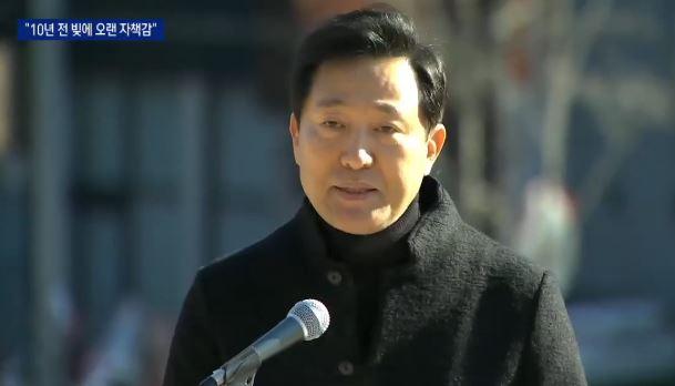 """""""10년 전 큰 빚""""…오세훈, 조건 접고 서울시장 출마...."""