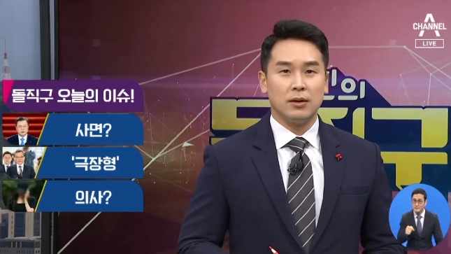 [2021.1.18] 김진의 돌직구쇼 656회