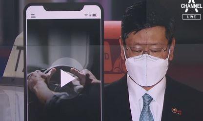 [단독]검찰, '폭행 피해' 택시기사 목 부위 사진도 ....