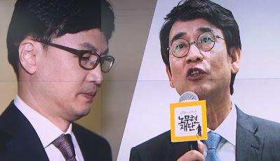 """유시민, 검찰 수사 의식?…한동훈 """"필요한 조치 검토"""""""