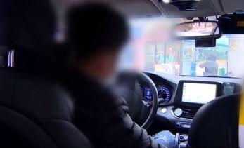 마스크 쓰라는 택시기사 폭행한 승객 '특가법' 입건