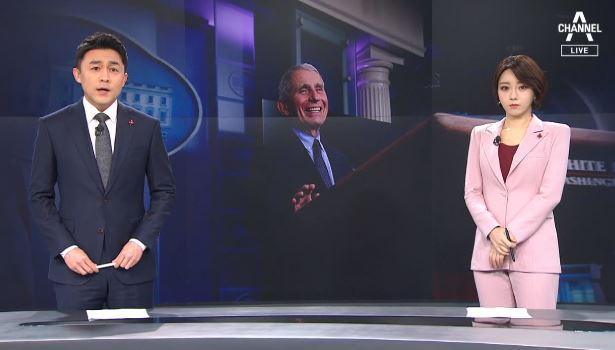[뉴스A 클로징]트럼프 떠나니 미소 짓는 파우치