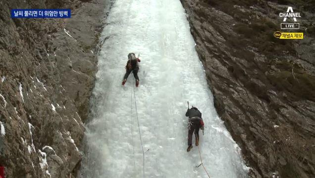 아찔한 빙벽등반 안전사고 주의보…'낙빙' 주의해야