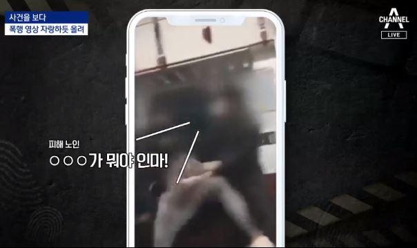 [사건을 보다]'촉법소년' 형사처벌 안 한다?…보호인가....
