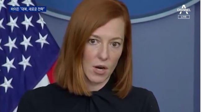 """백악관 """"대북, 새로운 전략"""" 언급…압박·협상 투 트랙...."""