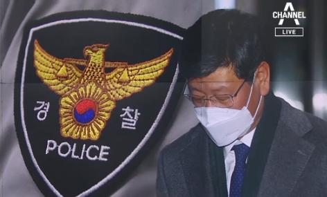 '이용구 사건' 뒤늦은 진상조사…담당 경찰 대기발령