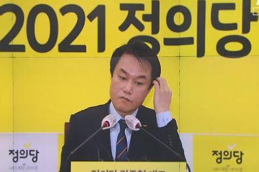 김종철, '진보 세대 교체' 기대 모았지만…'성추행' ....