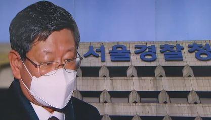 """경찰 """"폭행 영상, 수사관이 보고 안 해""""…꼬리 자르기...."""