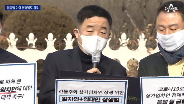 민주당, '임대료 멈춤법' 이어 '임대료 분담법'도 검....