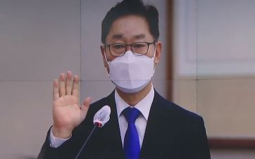 """박범계, 김학의 사건 """"공수처로""""…이용구 사건엔 말 아...."""