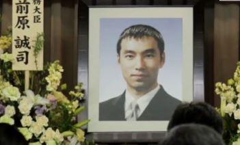'한일 가교' 의인 이수현 20주기…잊지 않은 일본인들