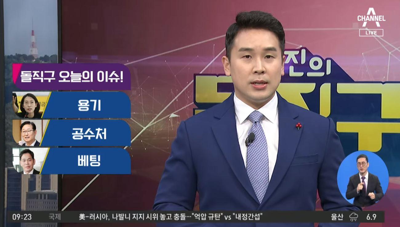 [2021.1.26] 김진의 돌직구쇼 662회