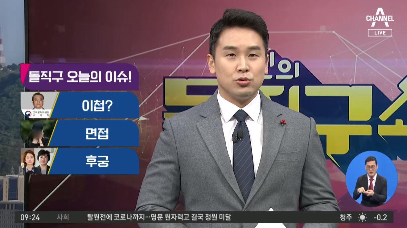 [2021.1.28] 김진의 돌직구쇼 664회