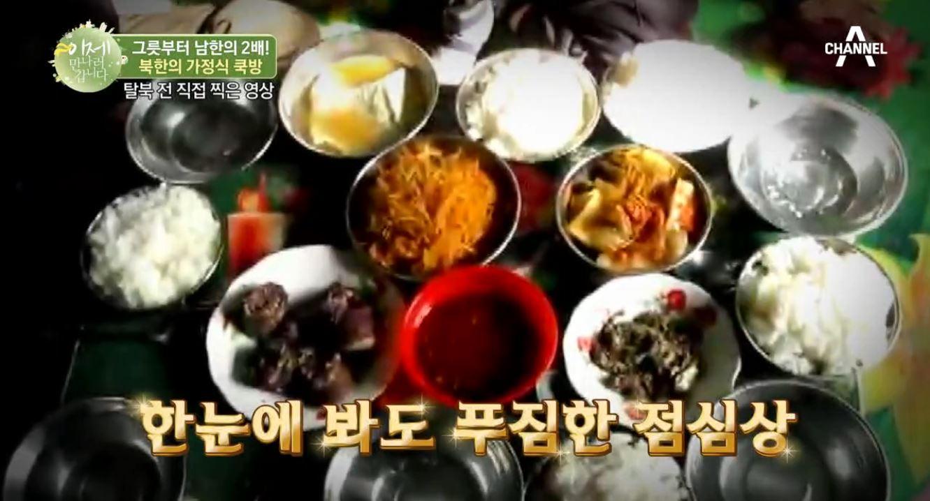 그릇부터 남한의 2배♨ 북한의 가정식 쿡방★