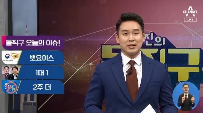 [2021.2.1] 김진의 돌직구쇼 666회