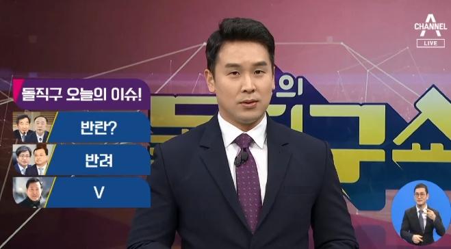 [2021.2.3] 김진의 돌직구쇼 668회