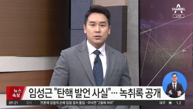 [2021.2.4] 김진의 돌직구쇼 669회