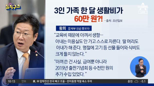 [2021.2.8] 김진의 돌직구쇼 671회