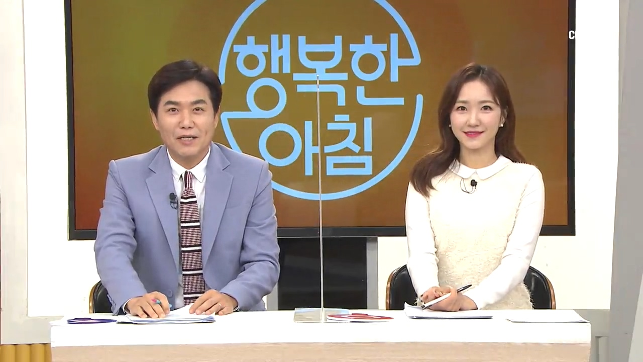행복한 아침 514회