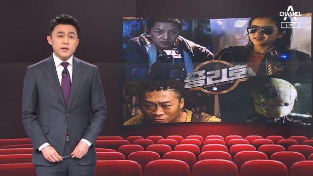 [뉴스A 클로징]영화 '승리호' 세계 1위…도전과 실험....