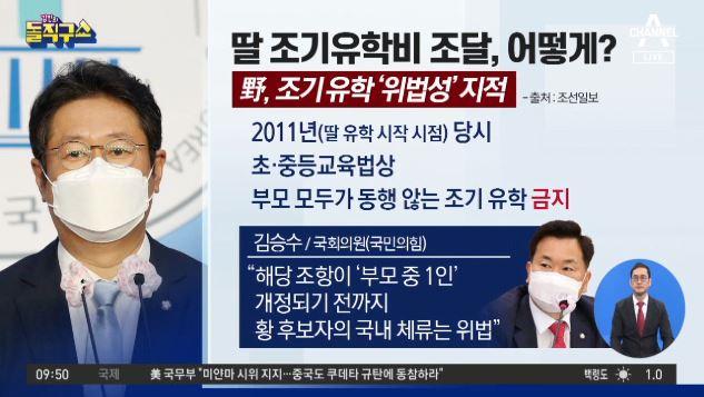 [2021.2.9] 김진의 돌직구쇼 672회