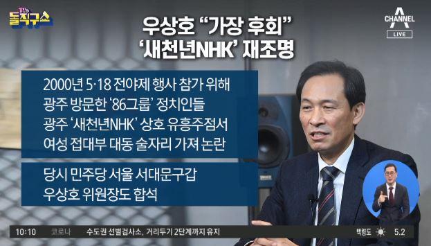 [2021.2.10] 김진의 돌직구쇼 673회