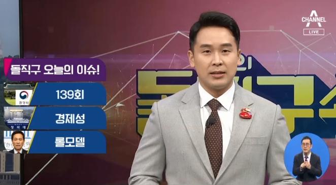 [2021.2.11] 김진의 돌직구쇼 674회
