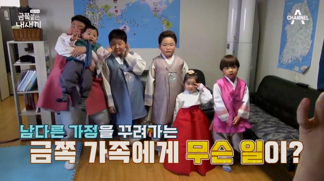 아들 다섯♥딸 하나, 좌충우돌 복덩이 6남매가 떴다!